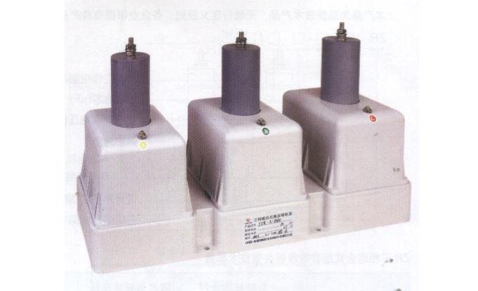 ZR系列阻容吸收器 概述 对真空开关开断产生的操作过电压,专用的保护设备阻容吸收器(又称RC保护器)。在美日等发达国家,真空开关与阻空吸收器配套,是比较常见的使用方式。由于我国中压(3-66kV)电网的一些特殊性,过去进口的阻容吸收装置和采用国外标准生产的国产阻容吸收器,均无法适用我国的实际情况,经常出现原因不明的损坏事故,这导致了该产品在国内的发展速度远远落后于真空开关。 2002年以后,随着中压系阻容保护理论上的完善,找到了出现问题的关键因素。目前国内电网用阻容吸收器,采用正确配合原则生产地,均彻底摆